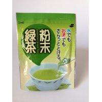 粉末緑茶40g